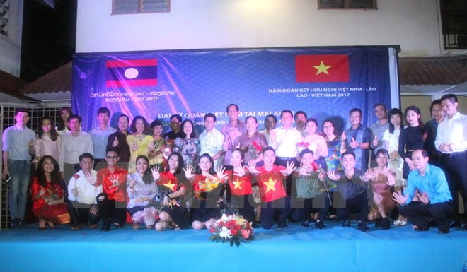 Vietnam-Laos Solidarity and Friendship Year marked in Malaysia