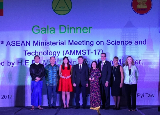Dr. Nguyen Thi Hiep wins of the third annual ASEAN-US science prize for women