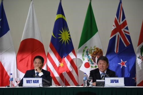 TPP advances with new name