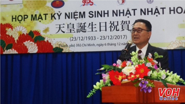 Ho Chi Minh city fosters friendly and cooperative relationship with Japanese localities