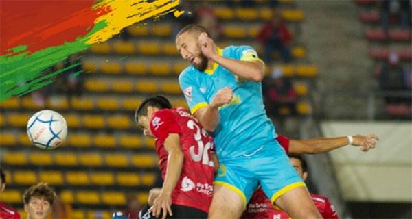 Khanh Hoa lose to Muangthong United