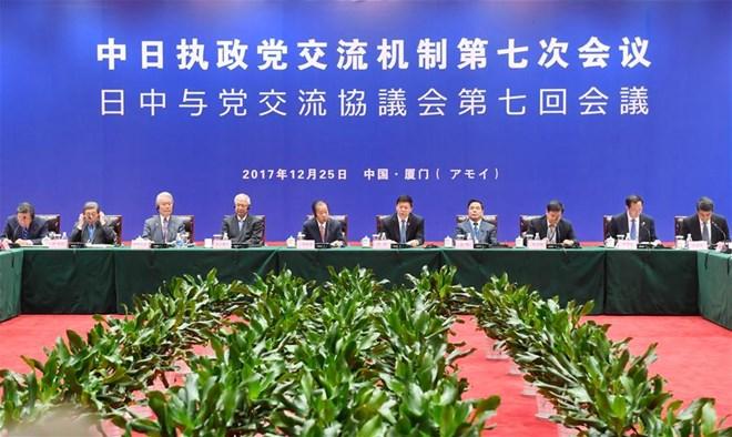 7th meeting of China - Japan ruling parties