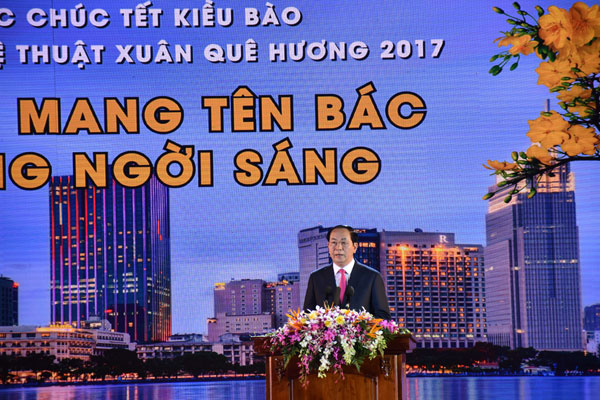 Homeland Spring Program 2018 to be held in Hanoi