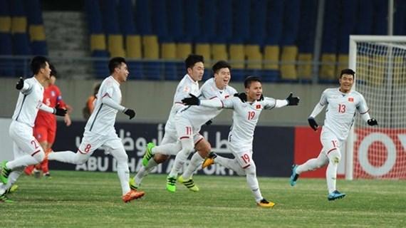 Vietnam lose to Republic of Korea at AFC event