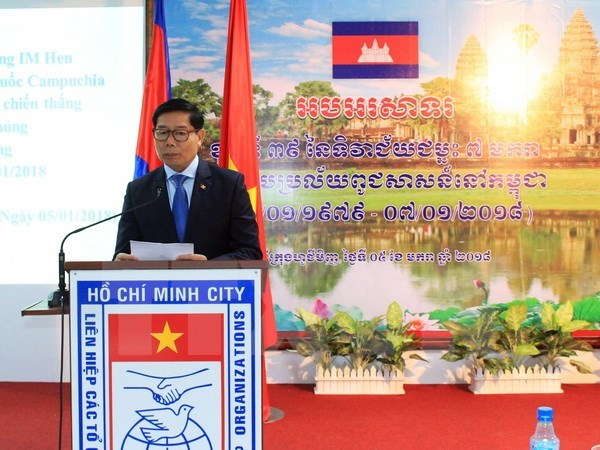 Ho Chi Minh City marks Cambodia's victory over genocidal regime