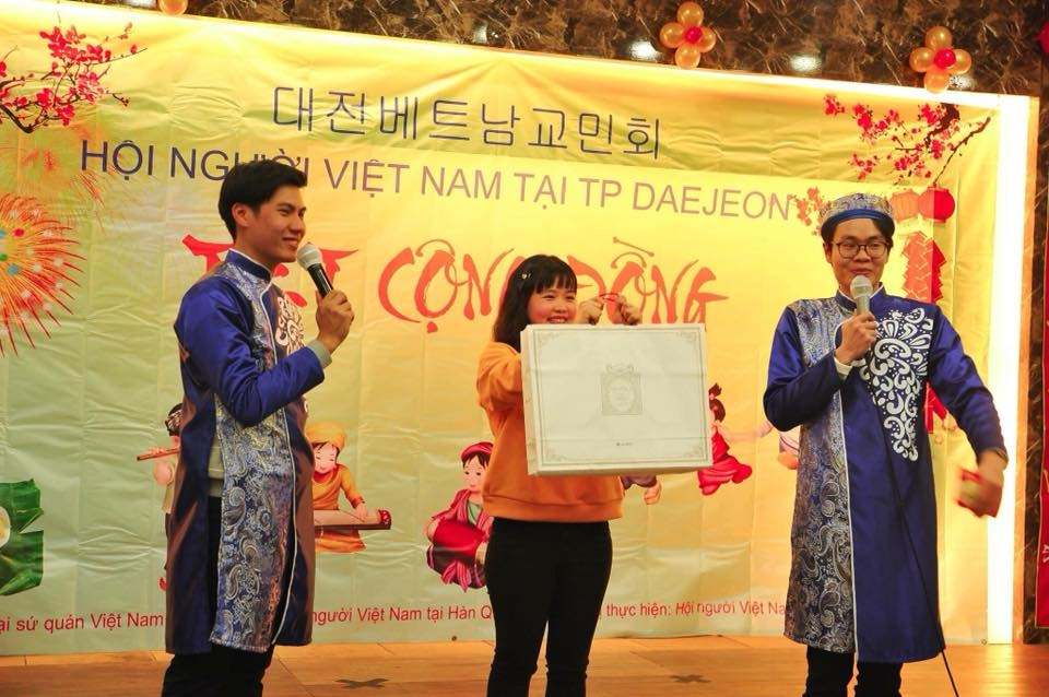 Lunar New Year Festival to be held for overseas Vietnamese in RoK's Daejeon