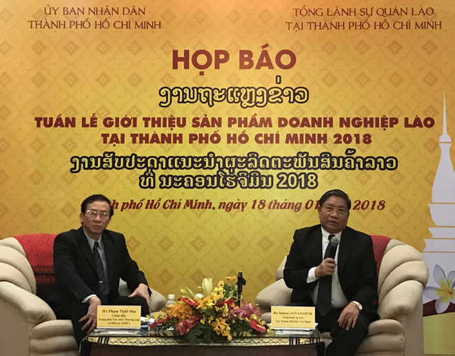 Lao enterprises to showcase products in HCM city