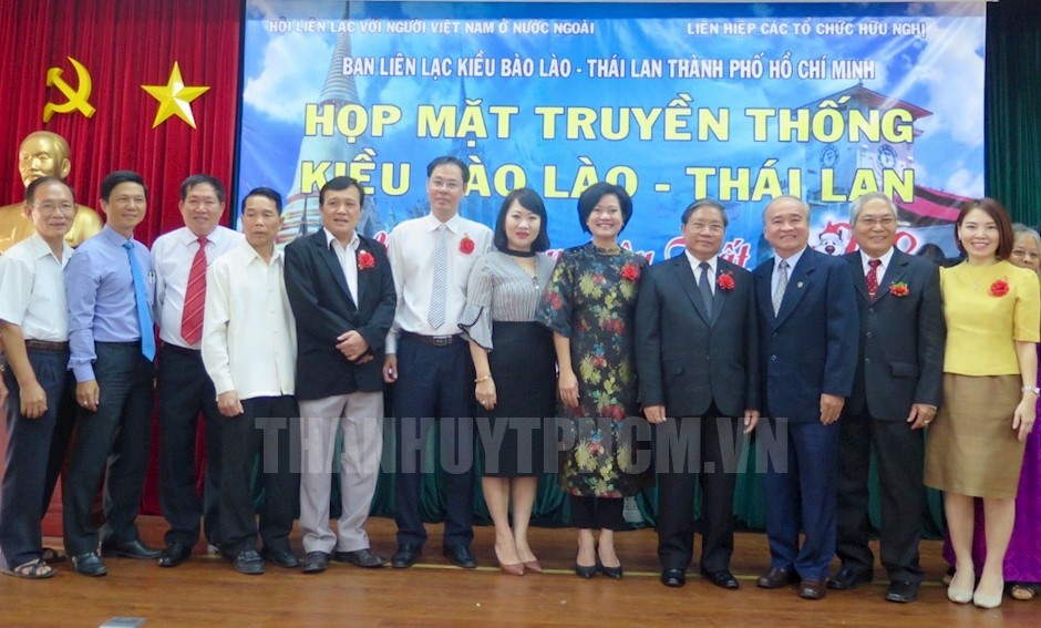 Ho Chi Minh city meets overseas Vietnamese from Laos and Thailand