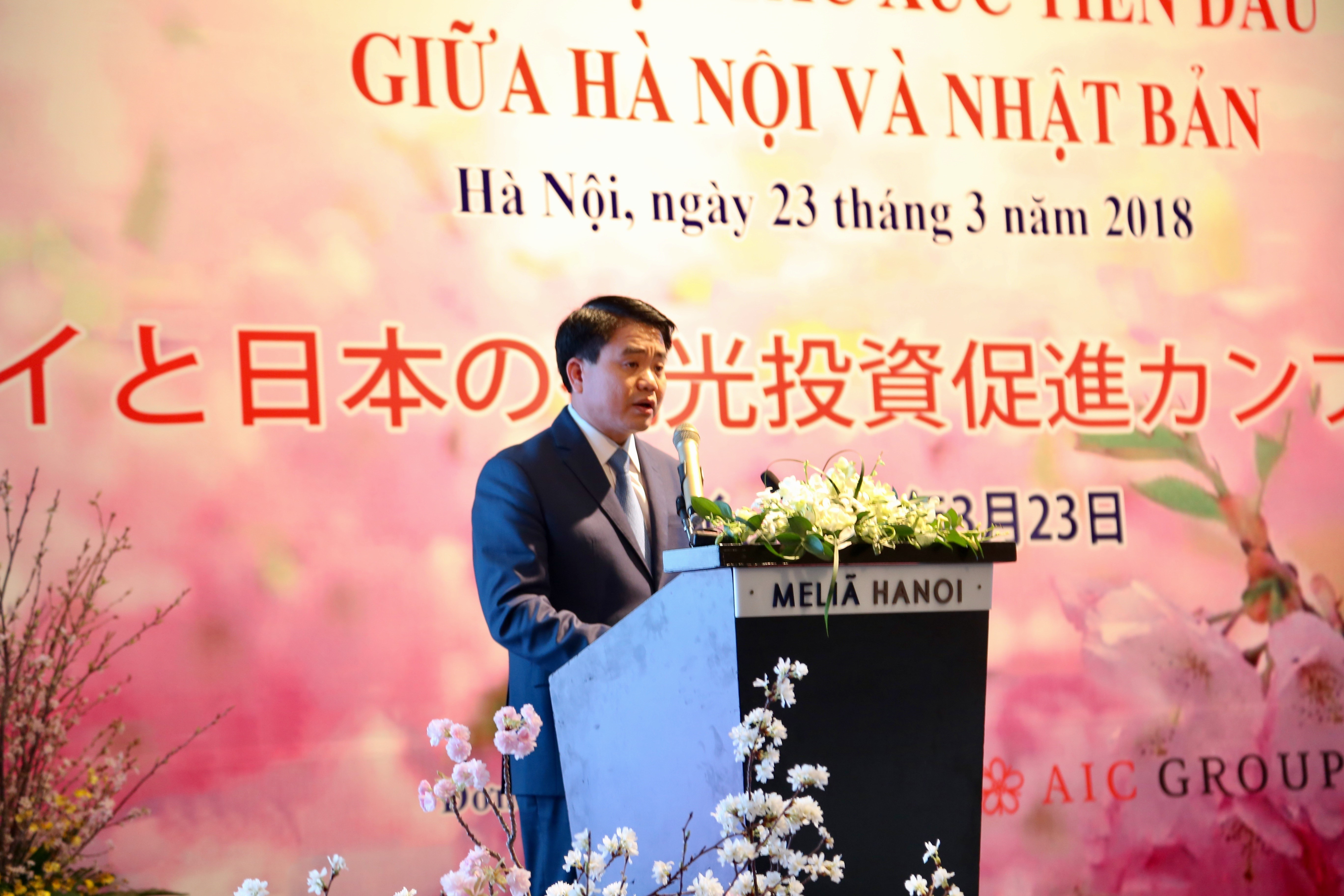 Hanoi offers promising investment opportunities for Japanese firms