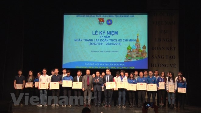 87th founding anniversary of Ho Chi Minh Communist Youth Union marked in Russia