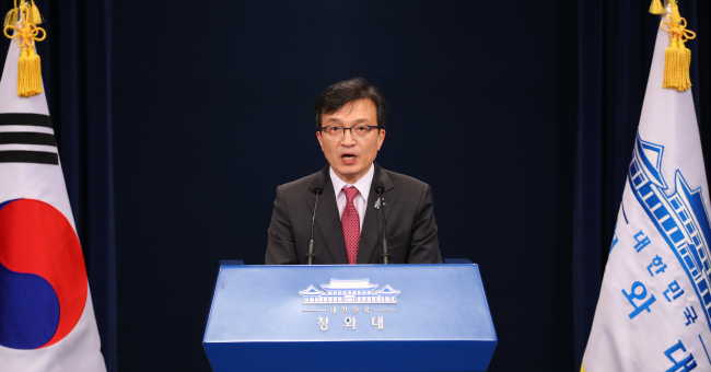 RoK President forms committee to prepare for summit with DPRK