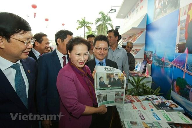 Top legislator visits National Press Festival 2018