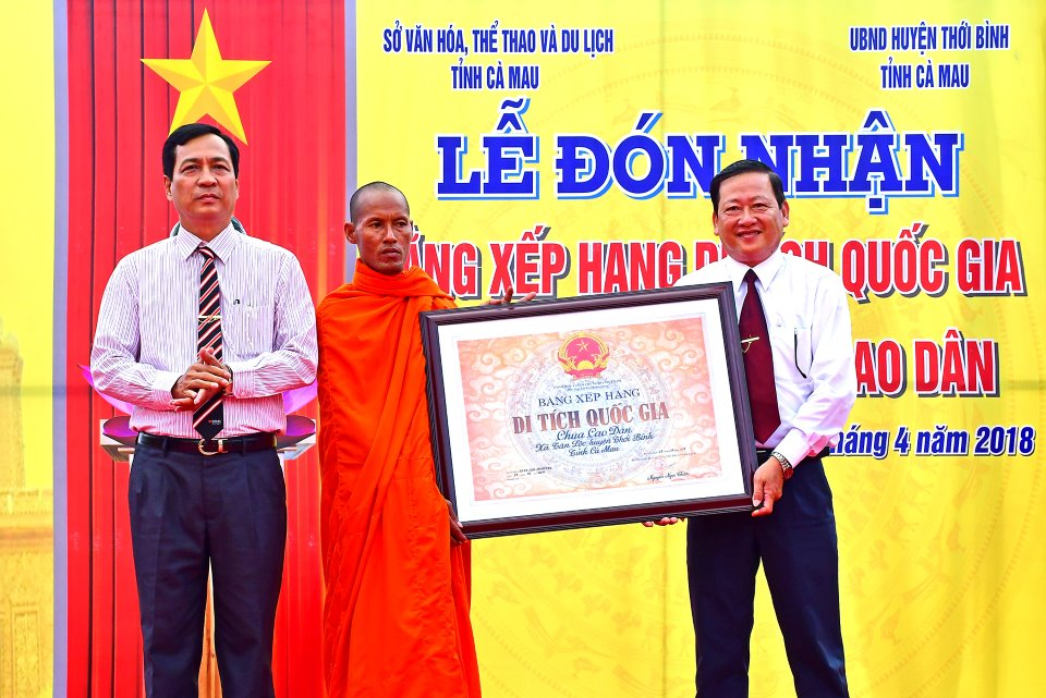 Ca Mau province: Cao Dan pagoda recognized as national historical relic