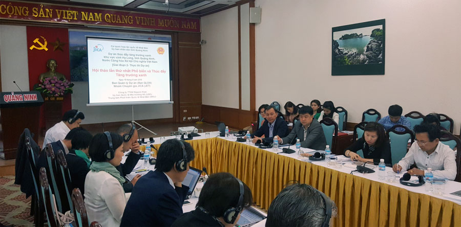 Japan supports Quang Ninh on green growth