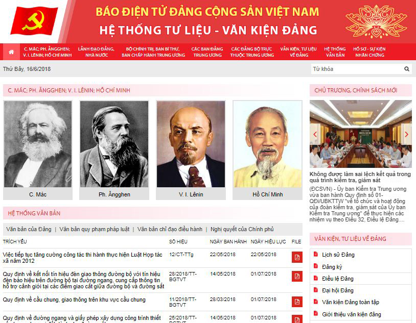 New interface of the system of Party documents launched