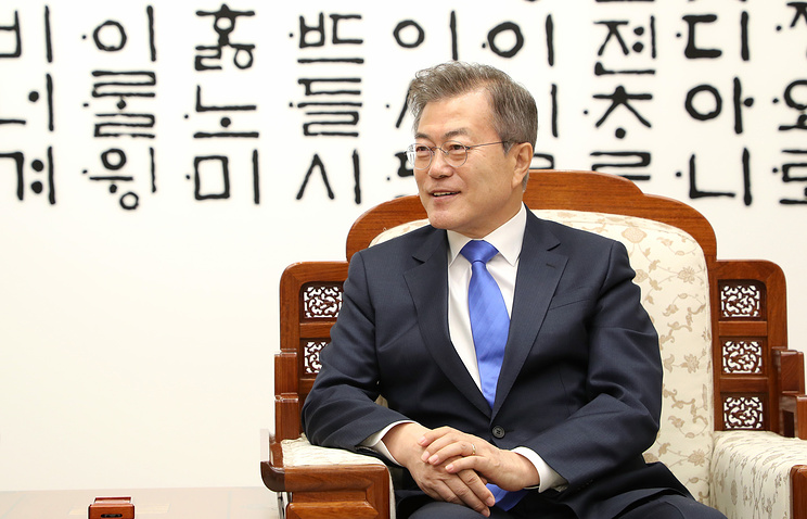 RoK's President Moon Jae-in to visit Russia