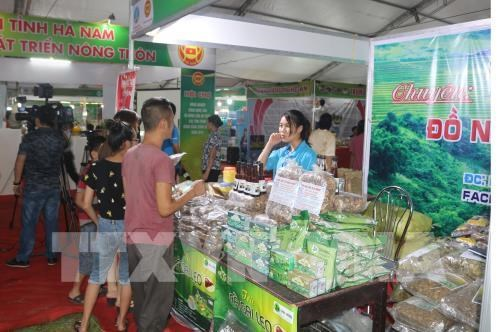 HCM city opens hi-tech agriculture fair