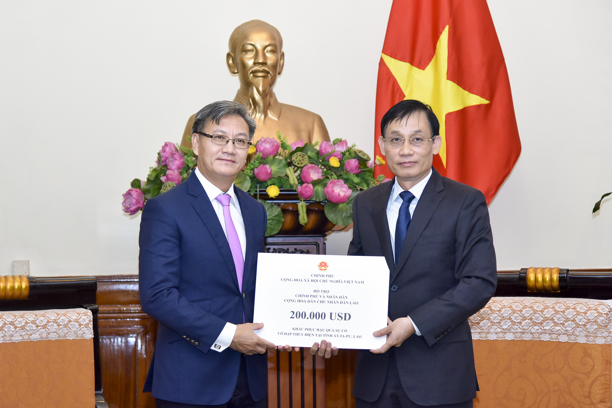 Vietnam offers aid to victims of dam collapse in Laos