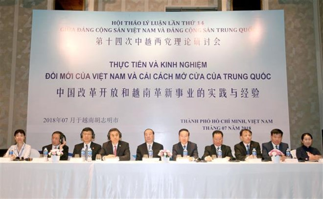 Vietnam, China hold theoretical workshop on reform experience