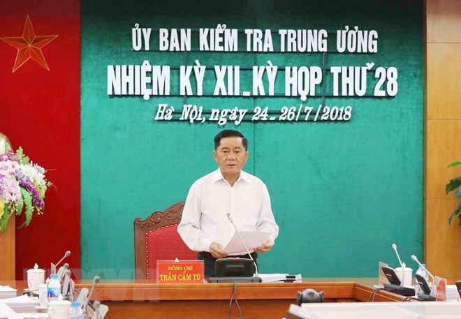 Party Central Committee's Inspection Commission holds 28th meeting