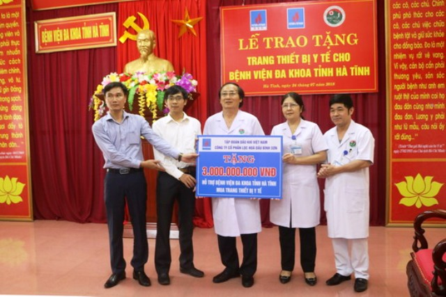 BSR assists Ha Tinh Hospital with VND3 billion