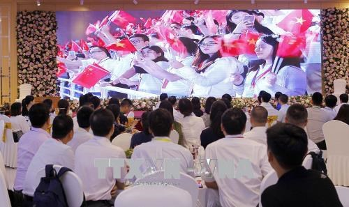18th Vietnam - China youth friendship meeting opens