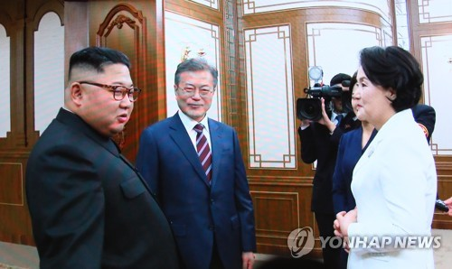 DPRK leader Kim Jong-un and RoK counterpart begin talks
