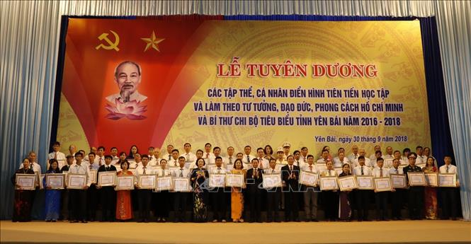 Uncle Ho's visit to Yen Bai province marked