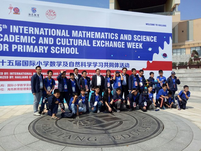 Vietnamese students win eight Olympiad gold medals in maths and science