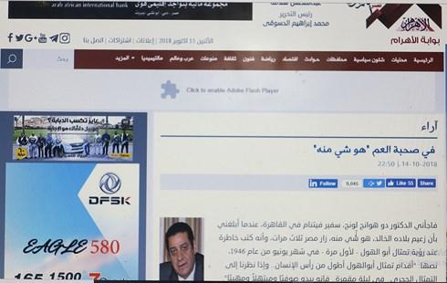 Egyptian newspaper praises President Ho Chi Minh and Vietnam-Egypt relations
