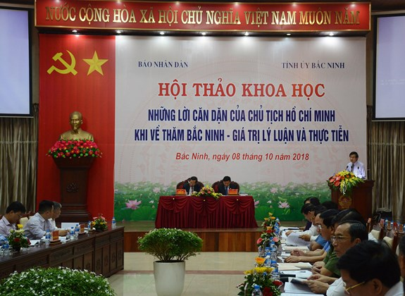 President Ho Chi Minh's recommendations to Bac Ninh reviewed