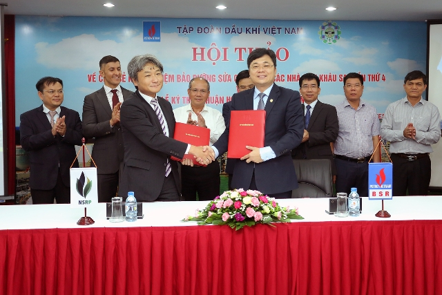 BSR, NSRP associate to operate oil refinery plant
