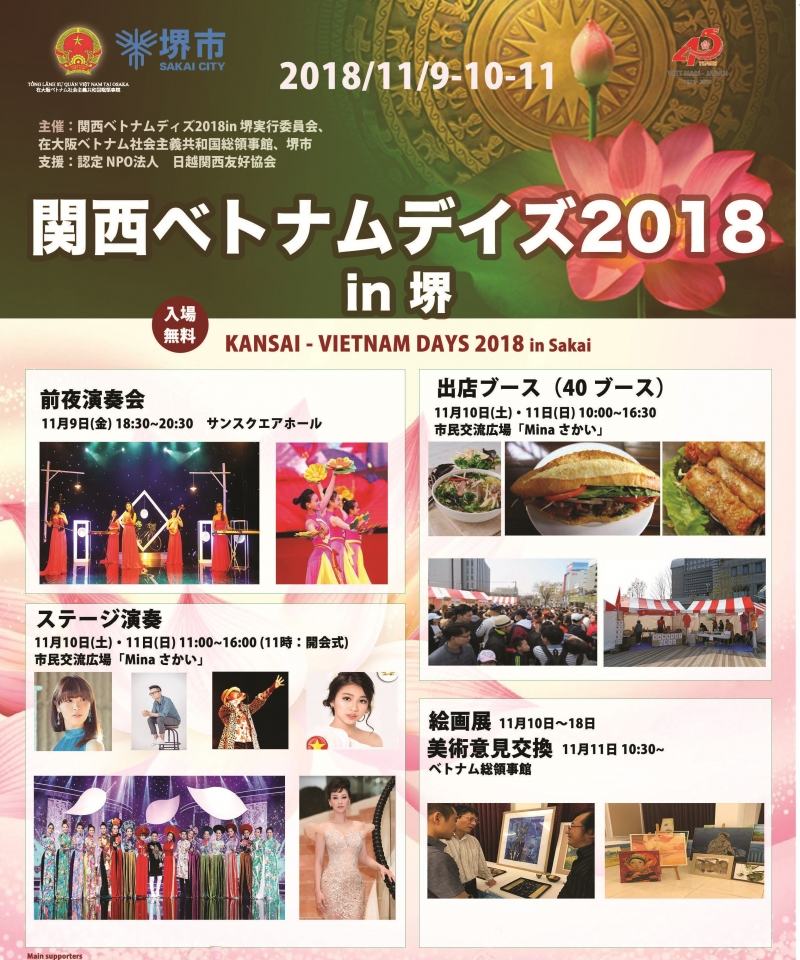 Kansai-Vietnam Days 2018 held in Japan