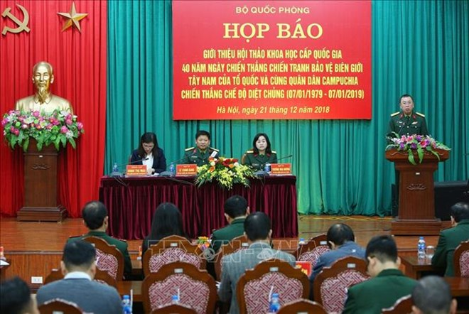 Seminar to mark 40 years of victory over genocidal regime