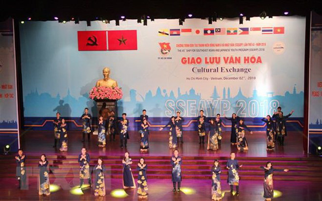 Cultural exchange promotes ASEAN - Japan youth friendship