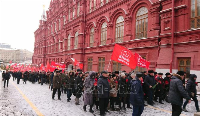95th anniversary of V.I.Lenin's death marked in Moscow
