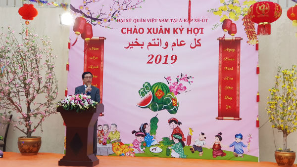 Vietnamese people in Saudi Arabia welcome Lunar New Year of Pig 2019