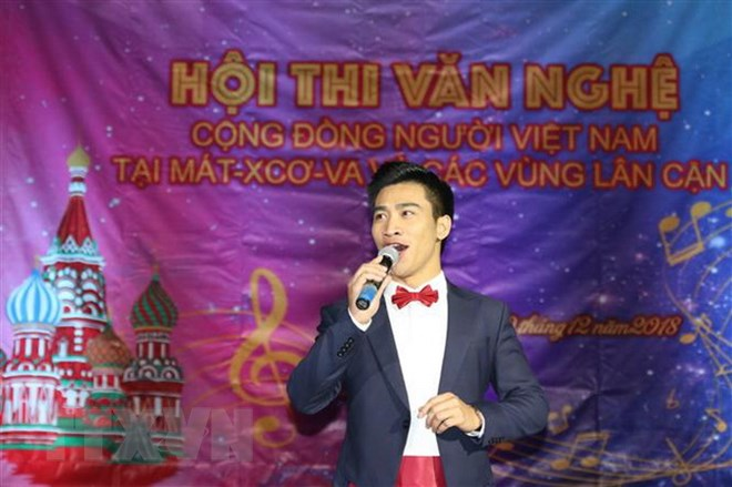 Vietnamese Community in Moscow organizes art competition in 2018