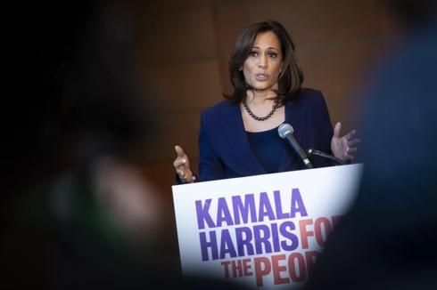 Kamala Harris runs in US Presidential election