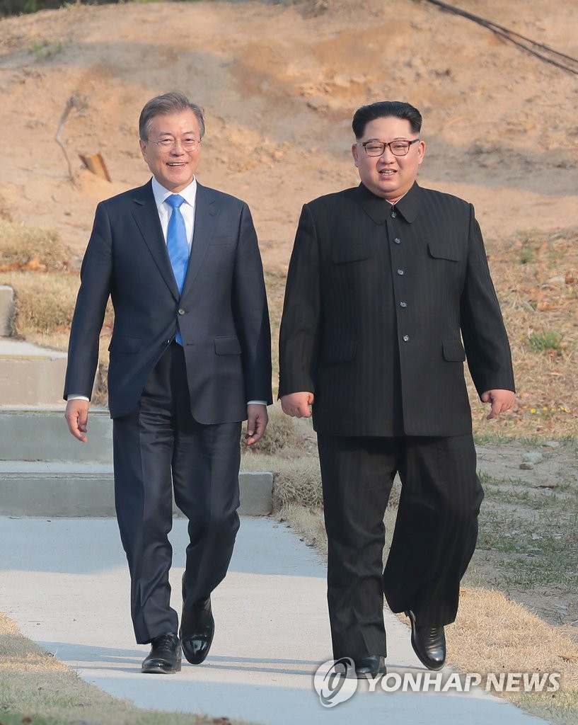 RoK to mark anniversary of 1st summit with DPRK