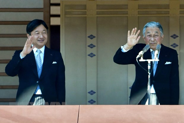 Japan announces name of new imperial era