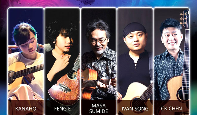 International Fingerstyle Guitar Festival to take place in Hanoi