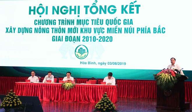 Challenges remain in northern mountainous region's rural development