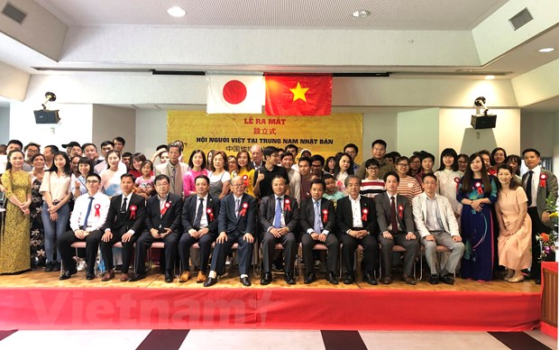Overseas Vietnamese Association established in Japan's Toyama prefecture