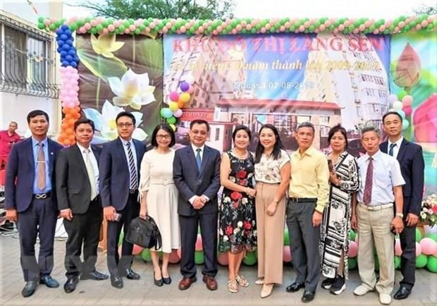 Vietnamese expats in Ukraine updated on homeland's foreign policy