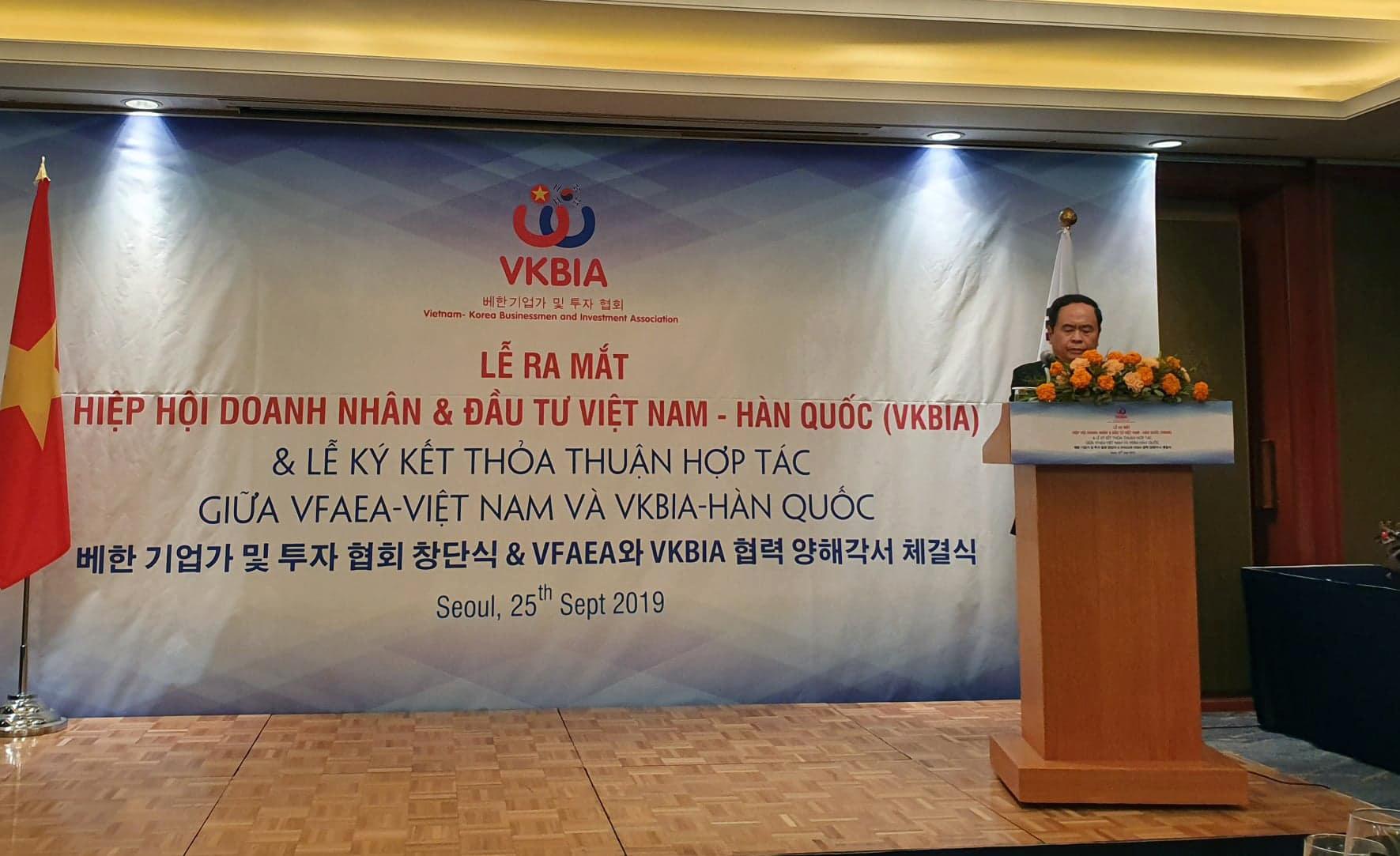 Vietnam - Korea Business and Investment Association launched