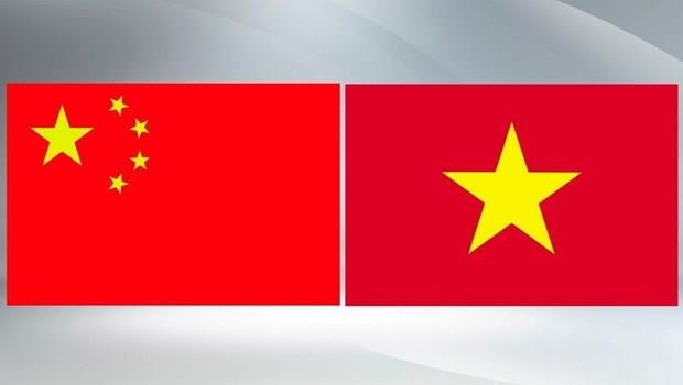 Leaders extend congratulations to China on National Day