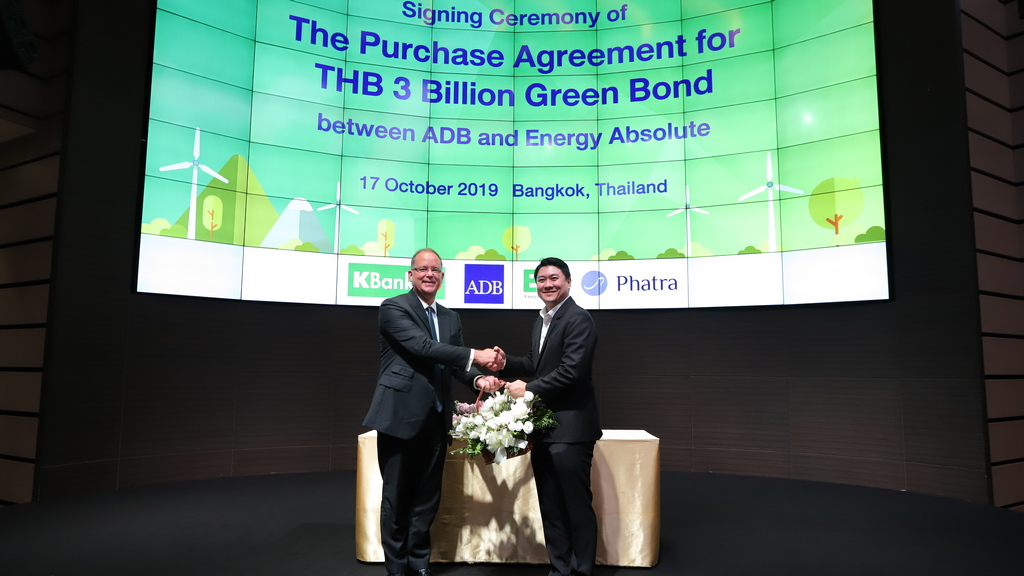 ADB Invests THB3 billion in energy absolute