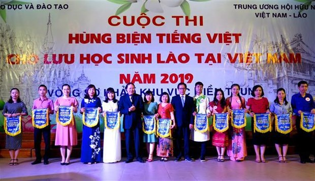 Lao students join Vietnamese eloquent contest
