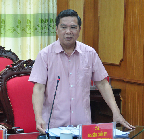Ha Giang to pay attention to applying IT in popularization of provincial Party Congress